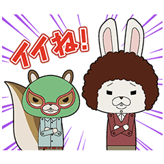 音付きスタンプ::紙兎ロペ 冬のしゃべるスタンプ