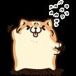 限定無料スタンプ::ボンレス犬とゆるくて楽しい会話しよ!