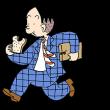アニメ・マンガキャラクリエイターズ::かりあげクン