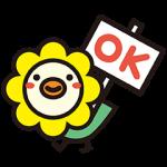 隠し無料スタンプ::オリコトリ☆新登場♪