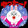 隠し無料スタンプ::ルーレット限定冬のLINEキャラクターズ