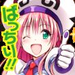 アニメ・マンガキャラクリエイターズ::To LOVEる-とらぶる-ダークネス