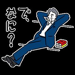 限定無料スタンプ::新型プリウス発売記念!福山雅治&大泉洋