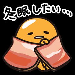 音付きスタンプ::ぐでたま しゃべる冬アニメ