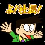 公式スタンプ::Doraemon on the Job