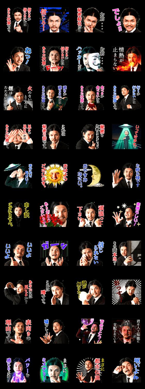 関暁夫の画像 p1_40