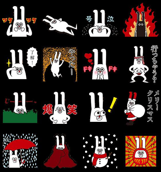 限定無料スタンプ::BS11公式キャラクターじゅういっちゃん