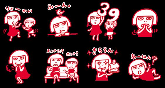 隠し無料スタンプ::ルミネのルミ姉 vol.4 ゆる~い1日