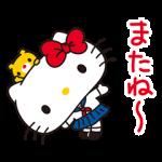 公式スタンプ::純情♪ ハローキティ アニメスタンプ