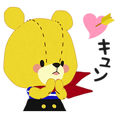公式スタンプ::動く☆がんばれ!ルルロロ_アニメーション