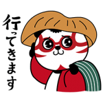 限定無料スタンプ::第2弾!歌舞伎パンダ全16種