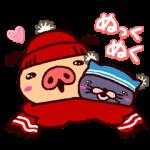音付きスタンプ::冬パンツ♪踊れパンパカパンツ