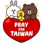 公式スタンプ::Pray for Taiwan