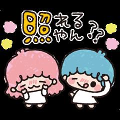 公式スタンプ::キキ&ララのかわいい関西弁