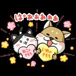 限定無料スタンプ::全16種★「柴太郎」&「はちこ」第2弾