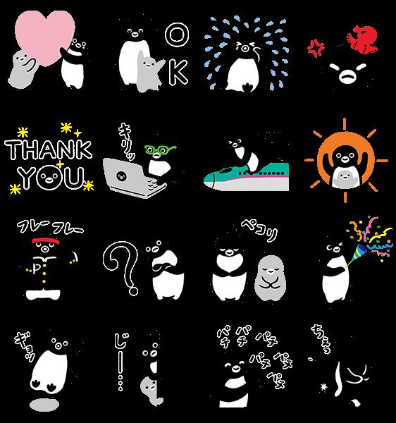 限定無料スタンプ::Suicaのペンギン