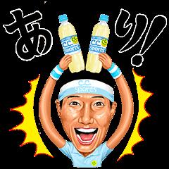 隠し無料スタンプ::松岡修造のスポーツに、これアリ!スタンプ