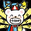 限定無料スタンプ::はじめまして★ぼくクマホンです!