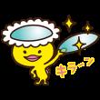 隠し無料スタンプ::メルスプランのメル助スタンプ