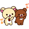 公式スタンプ::リラックマ~コリラックマと新しいお友達~