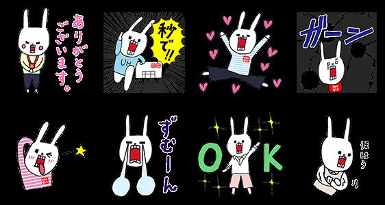 限定無料スタンプ::ウサギのウー×ユニクロ