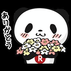 限定無料スタンプ::お買いものパンダ