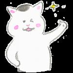 公式スタンプ::きょうの猫村さん2