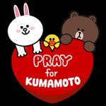 公式スタンプ::熊本地震 被災地支援スタンプ
