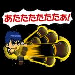 限定無料スタンプ::北斗の拳 × レンジャーコラボレーション