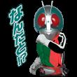 公式スタンプ::仮面ライダーづくし!