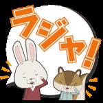 音付きスタンプ::紙兎ロペ しゃべる吹き出しスタンプ
