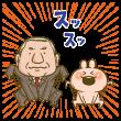 限定無料スタンプ::「WONDA」×chackmoコラボ