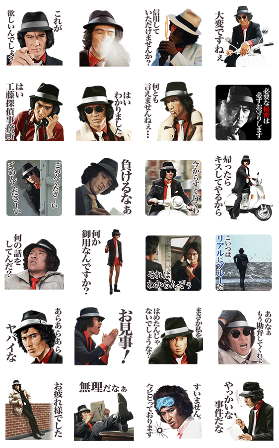 松田優作の画像 p1_21
