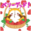 公式スタンプ::フルーツラスカル☆ ポップアップスタンプ