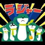 限定無料スタンプ::三井住友銀行キャラクタースタンプ 第5弾