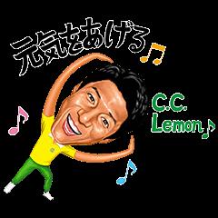 """限定無料スタンプ::松岡修造の""""元気応援""""サウンドスタンプ"""