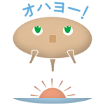 """限定無料スタンプ::木の精""""きこりん"""""""