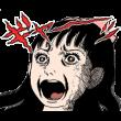 音付きスタンプ::楳図かずお 動いて叫ぶスタンプなのら~!