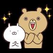 隠し無料スタンプ::うさまる in セブン‐イレブン!