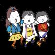 限定無料スタンプ::動く♪ゆるっと三太郎と仲間たち