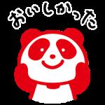 限定無料スタンプ::わりと使えるアジパンダ【お料理編】