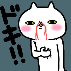 人気スタンプ特集::【激動!】吾輩は猫です。3