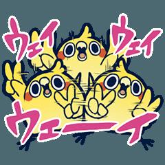 人気スタンプ特集::めんトリ☆ヒデヨシのトリま返信