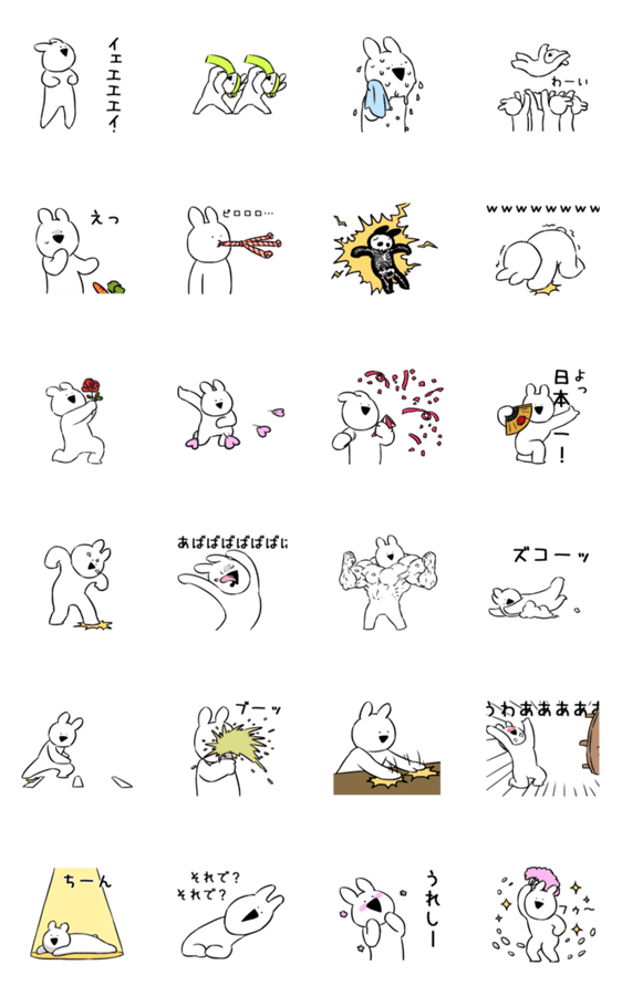 人気スタンプ特集::すこぶる動くウサギ4