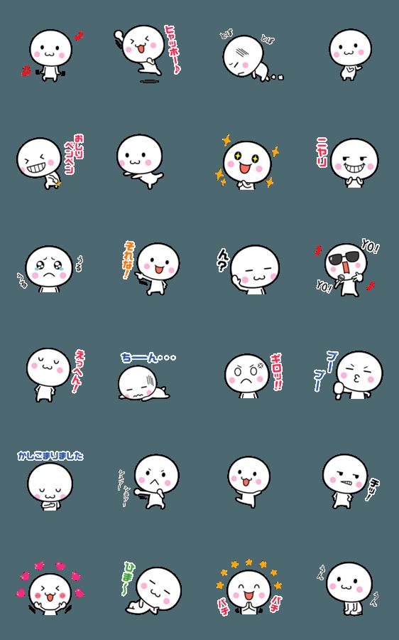 人気スタンプ特集::動く☆いつでも使える白いやつ3