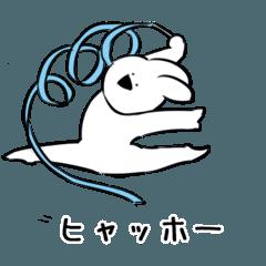 人気スタンプ特集::すこぶる動くウサギ5