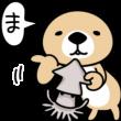 人気スタンプ特集::動け!突撃!ラッコさん