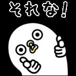 限定無料スタンプ::うるせぇトリ×ユニクロ