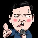 人気スタンプ特集::イシバくん Part1