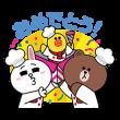 隠し無料スタンプ::LINE GAME4周年